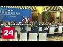 Лавров напомнил Трампу что он обещал уйти из Сирии Россия 24