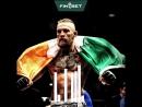 MCGregor выходит на ринг под национальную ирландскую песню
