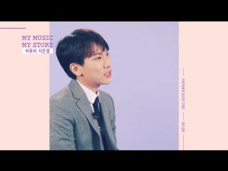 [INTERVIEW] 11.11.2017: Ынкван @ My Music My Story