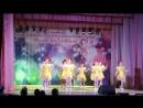 танец Цыплята г. Высоковск
