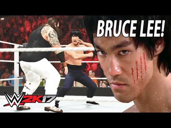WWE2K17, 이소룡..링을 가지고 놀다! (Unstoppable Bruce Lee)