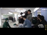180312 EXO Lay Yixing @ The Golden Eyes Behind the Scenes