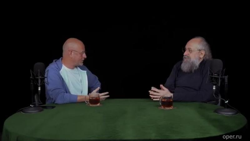 Разведопрос Анатолий Вассерман про мировую обстановку социализм и Собянина июль 2017