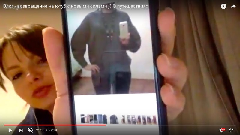 Влог - возвращение на ютуб с новыми силами )) О путешествиях
