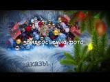Видеосъёмка,Фото Утренников,Выпускных г.Ульяновск Т.733470