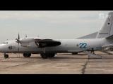 В Сирии разбился российский транспортный самолет Ан-26