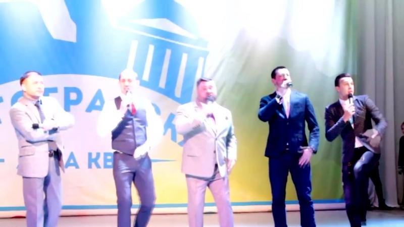 ПЕСОК - Dream Team КВН Волгограда