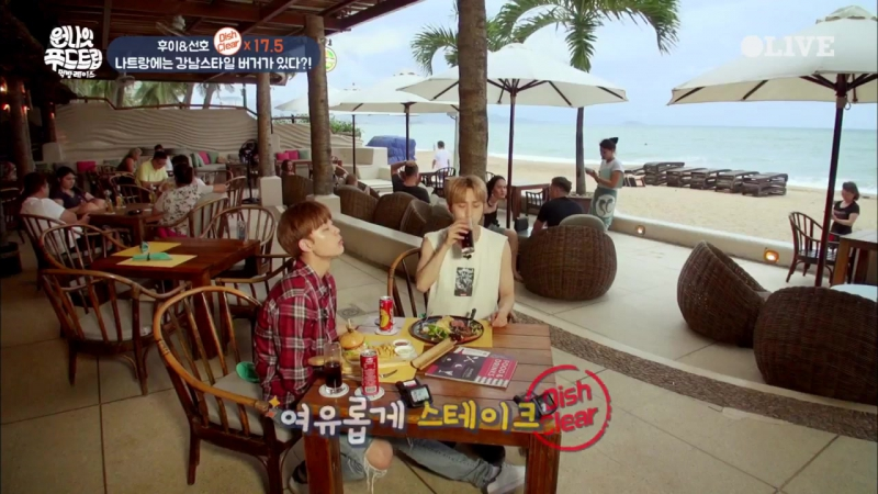 171209 @ 'One Night Food Trip' With Seonho Pentagon's Hui