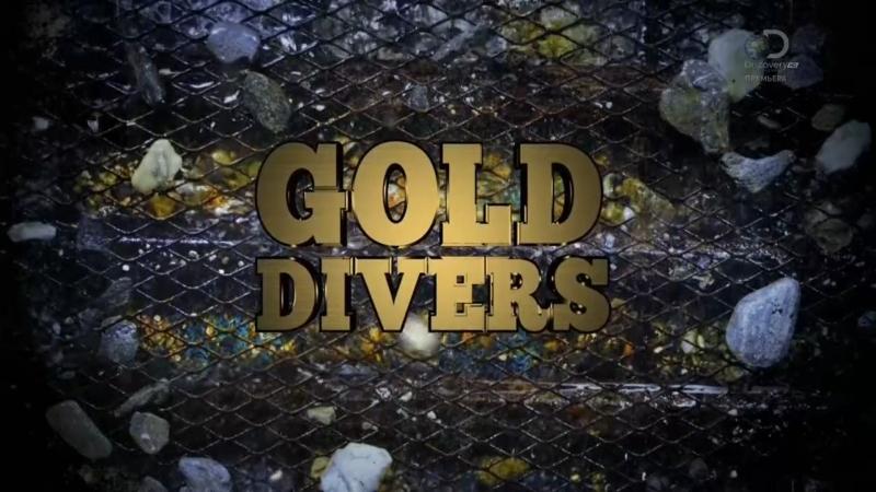 Золотая лихорадка. Берингово море: Под лёд 6 сезон 1 серия / Bering Sea Gold: Under the Ice (2017)