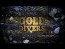 Золотая лихорадка Берингово море Под лёд 6 сезон 1 серия Bering Sea Gold Under the Ice 2017