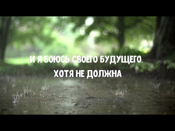 Kaiyko - Broken Locks RUSSIAN LYRIC | РУССКИЙ ПЕРЕВОД