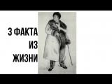 Фёдор Иванович Шаляпин Оперный певец
