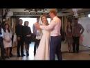 Иван и Инна. Свадебный танец под мелодию Мой ласковый и нежный зверь