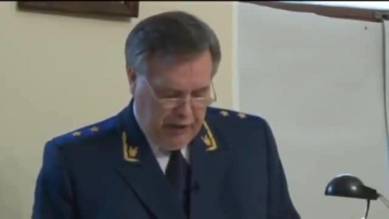 Общественный офицерский трибунал по делу Путина В.В