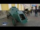 Вести-Москва • Первые моторы России : уникальная выставка открывается в Сокольниках