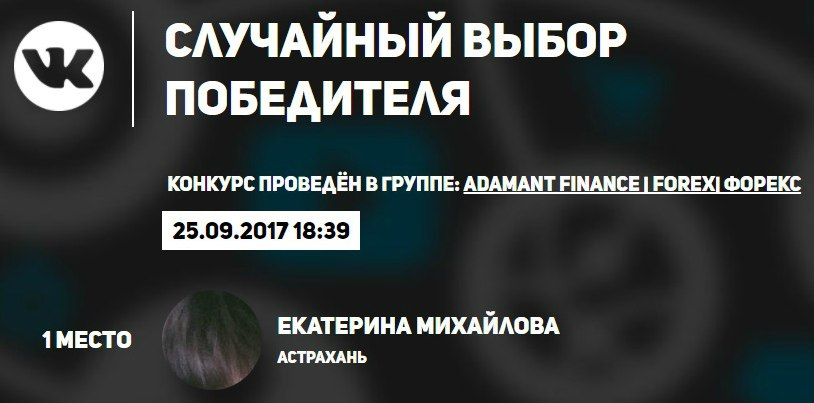 Adamant Finance - www.adamantfinance.com - Страница 3 Y7gmlqtHLNk