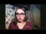 Ненавижу Корнелию Манго (kristishka_video)