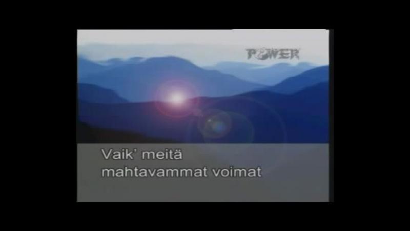 Aito Tunne - Matti Ja Teppo