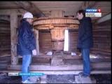 ГТРК СЛАВИЯ Витославлицы реставрация мельницы 24 10 17