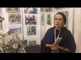 Юлия Кузнецова на выставке Interioroom2017