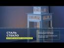 Оформление видео для YouTube канала Доставкин Фонарь для формовой свечи БОРБЮ свеча ФЕНОМЕН