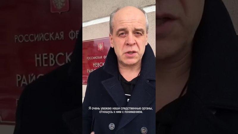 Андрей Сизов выступил в защиту преследуемых саентологов Санкт Петербурга