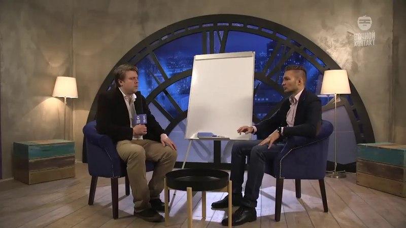 Мирославлев Вадим и Лера Луцкая в программе Ночной контакт 10 выпуск