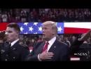 Дональд Трамп и гимн