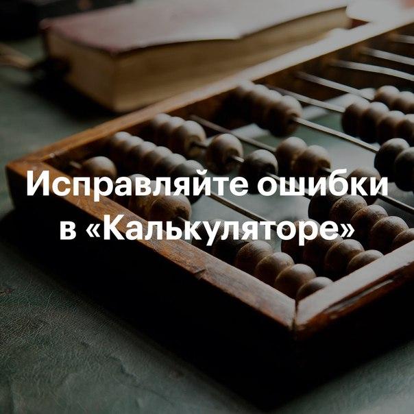 Фото -19218751