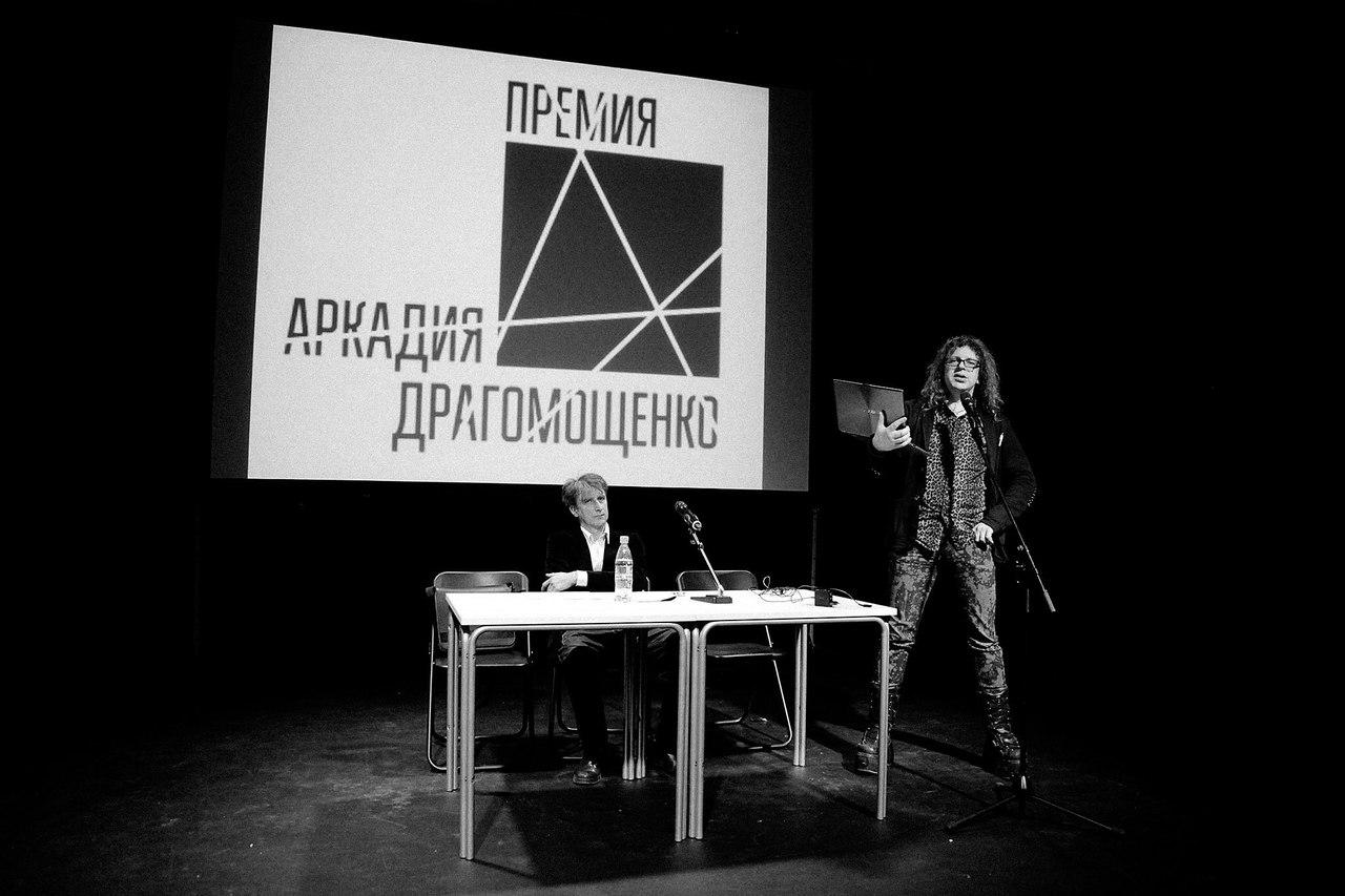 Кузьма Коблов стал лауреатом премии Аркадия Драгомощенко 2017 года