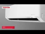 Toshiba N3KV - Классический инвертор