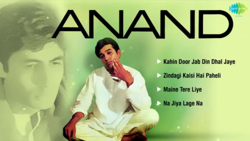 Anand Full Songs Jukebox1971Rajesh Khanna Hit SongsEvergreen Hindi SongsAmitabh