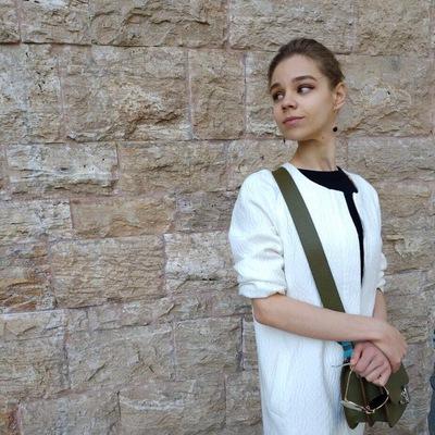 Алиса Шумилова