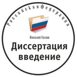 Помощь студентам ГМУ государственное и муниципа ВКонтакте Введение Диссертации