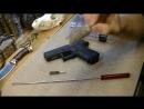 Пистолет Глок 19 Часть 1 средства и инструменты для чистки