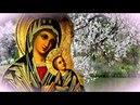 Величит душе моя Господа Честнейшую Херувим