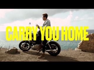 Премьера! Tiesto ft. Aloe Blacc feat. Stargate - Carry You Home (17.10.2017)