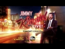 «Jimmy Kimmel Live» on Twitter 14.09.17.