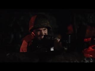 Опорный Пункт (FireBase) Короткометражка - 2017 Русская озвучка AlexFilm [Нил Бл_HD.mp4