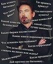 Павел Няшин фото #29