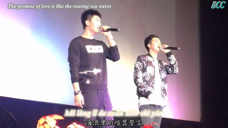 上瘾 (Addicted/Heroin) meeting in Shanghai Weizhou Jingyu sing 海若有因 Pinyin Engsub OPENING song
