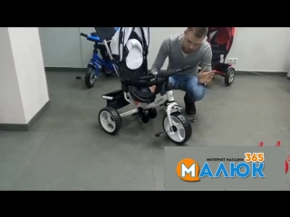 Трехколесный велосипед Turbo Trike M 3113 | Магазин