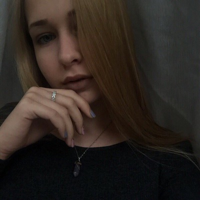 Алина Райтер, Балашиха