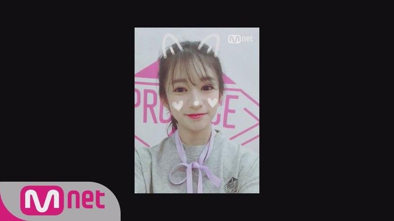 PRODUCE48 [48스페셜] 윙크요정, 내꺼야!ㅣ타케우치 미유(AKB48) 180615 EP.0