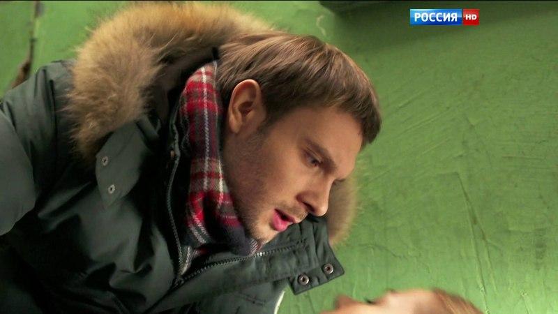 Кто я, 1 серия (2015) (HDTV)