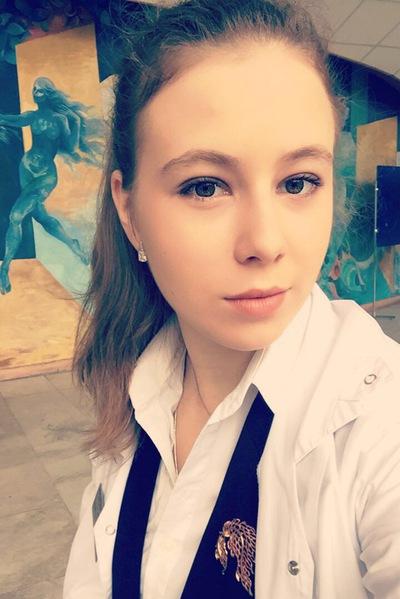 Александра Розова
