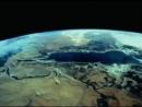 Природоведение 24. Как устроена Земля