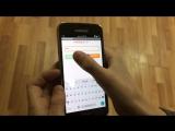 Android-приложение (группа High), Серёжа, 12 лет