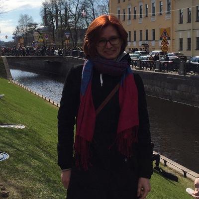 Катерина Горячкина