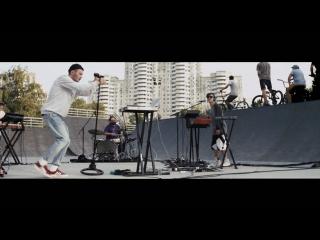 Егор Сесарев - Live performance in the bmx park (backstage_vlog)